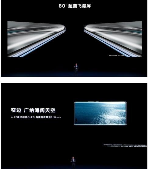 荣耀开年旗舰荣耀V40正式登场:80°超曲飞瀑屏 93.2%高屏占比