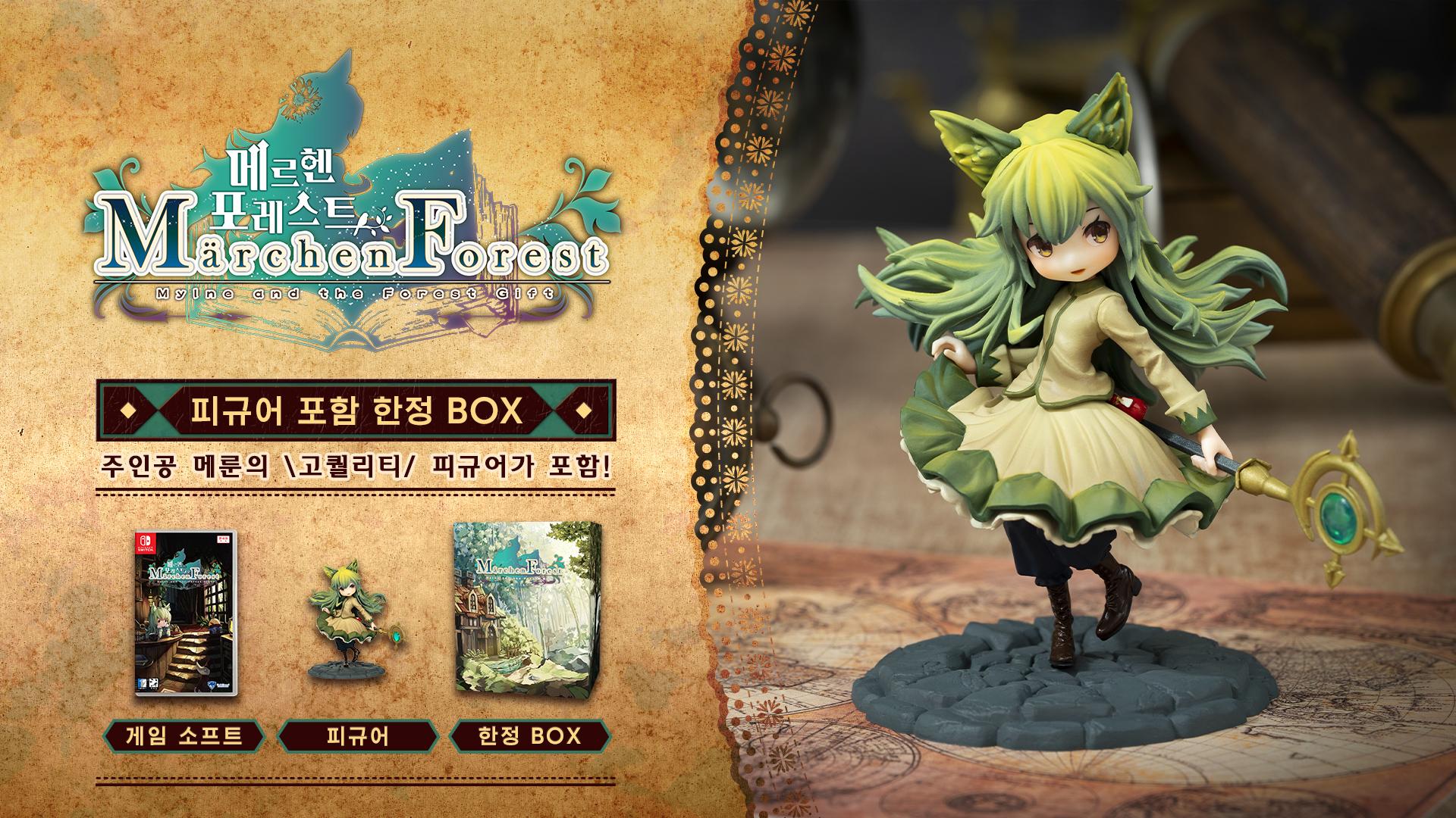 《童话森林》1月28日全球同步发售 NS版封面公开截图