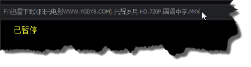 百度影音如何获取当前播放视频的路径