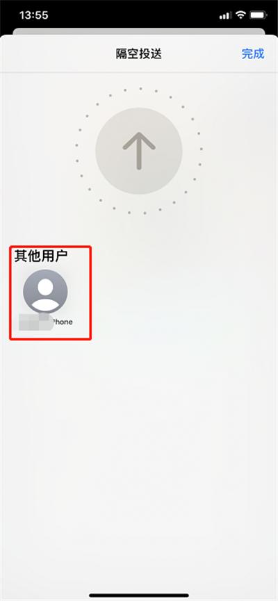 苹果怎么隔空投送照片 苹果隔空投送发照片方法截图
