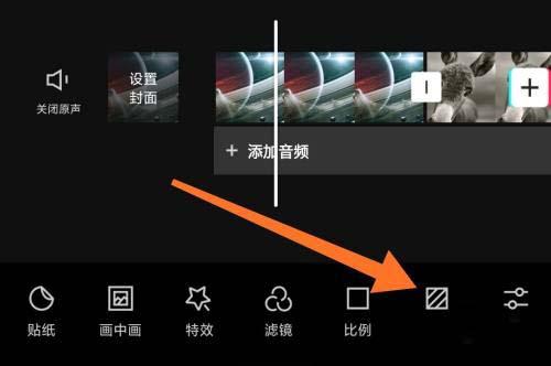 剪映画布样式背景在哪设置 剪映使用图片画布样式背景方法截图