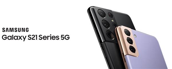 三星Galaxy S21系列真机提前揭晓:三款骁龙888旗舰同台亮相