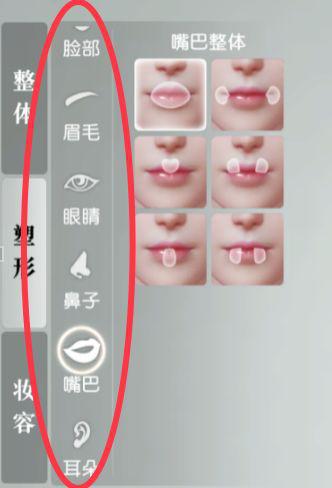 秦时明月世界捏脸数据女 秦时明月世界女角色捏脸教学截图