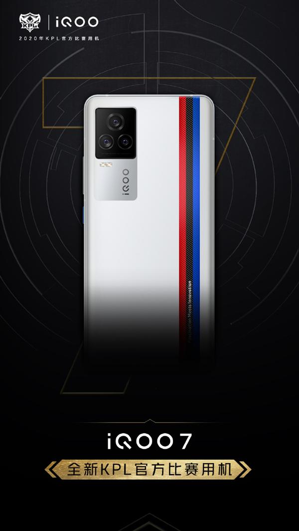 iQOO 7预热:将于1月11日发布截图