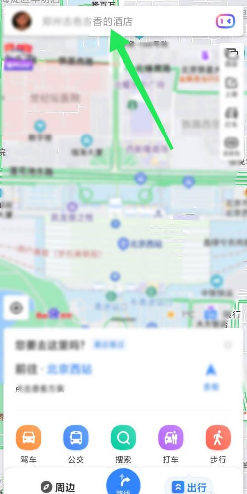 百度地图位置怎么分享 百度地图发送位置方法介绍截图
