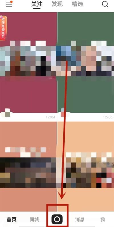 快手去哪调整小视频的清晰度