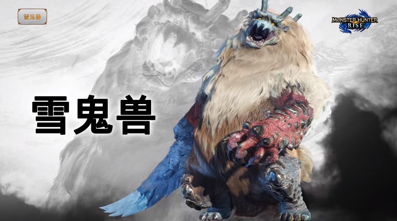 《怪物猎人 崛起》新怪物与系统公开 试玩版上线