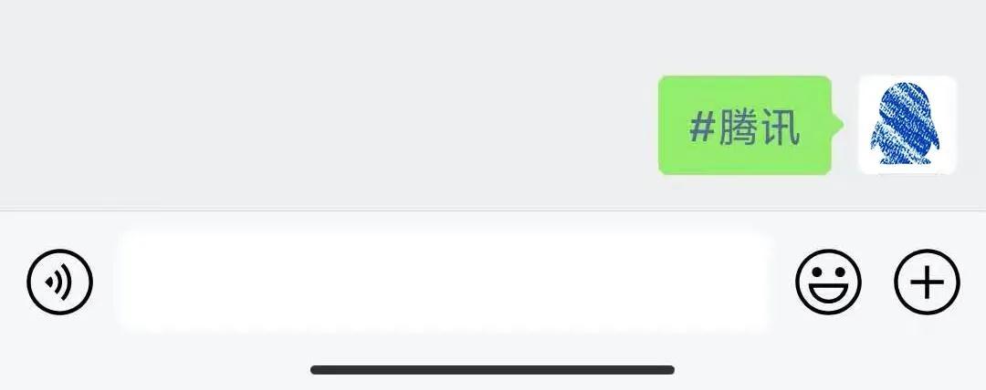 """腾讯发放限定款微信红包封面""""牛气冲天"""" 88888枚拼手速截图"""