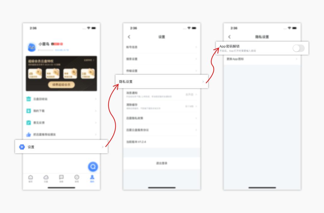 iOS版迅雷发布V1.2.4版本更新 可换新年图标