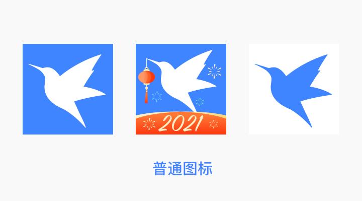 iOS版迅雷发布V1.2.4版本更新 可换新年图标截图