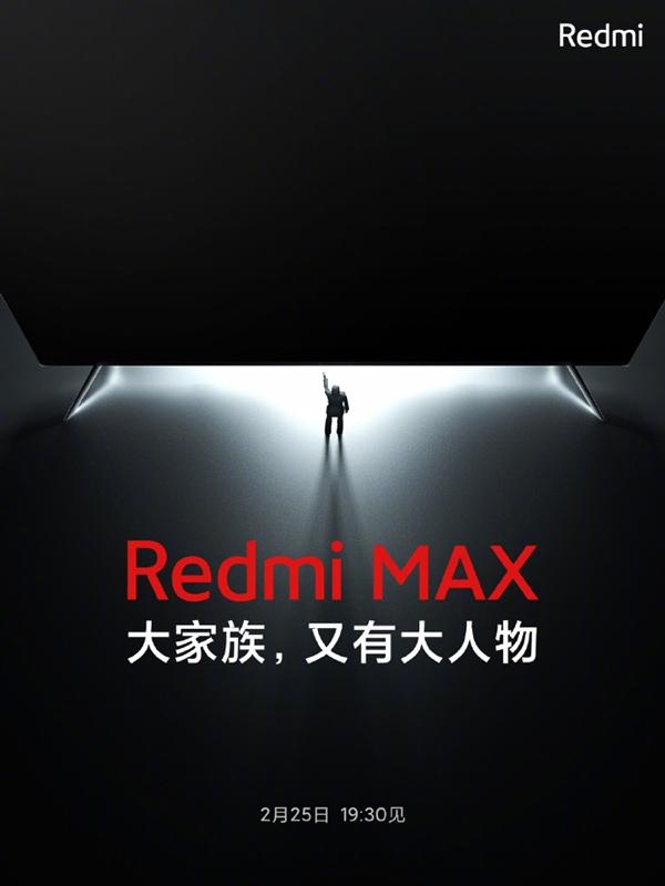 """官方称之为""""影院级巨幕""""Redmi MAX智能电视来了!2月25日发布截图"""