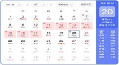 正月初九是什么那也���p失不少日子?正月初九是玉皇大帝的生日吗?