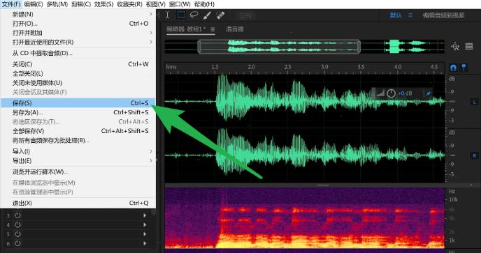 audition怎样录制音频文件 au录制音频文件教程方法截图