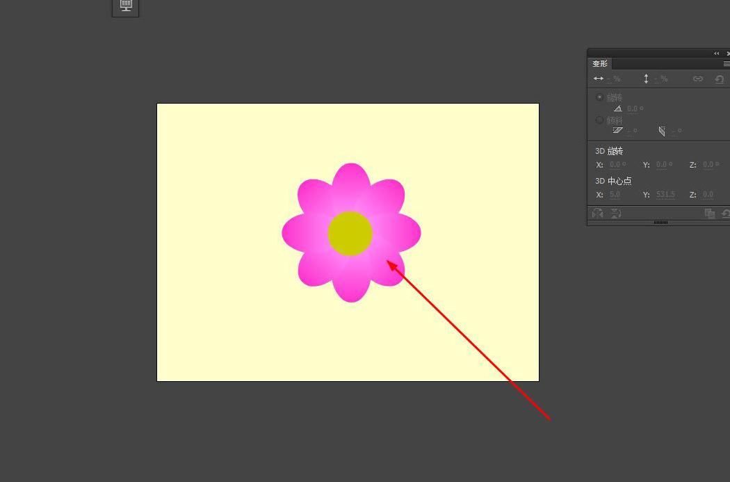 Animate怎样做花朵落下动画效果 animate设计花朵落下动画效果教程