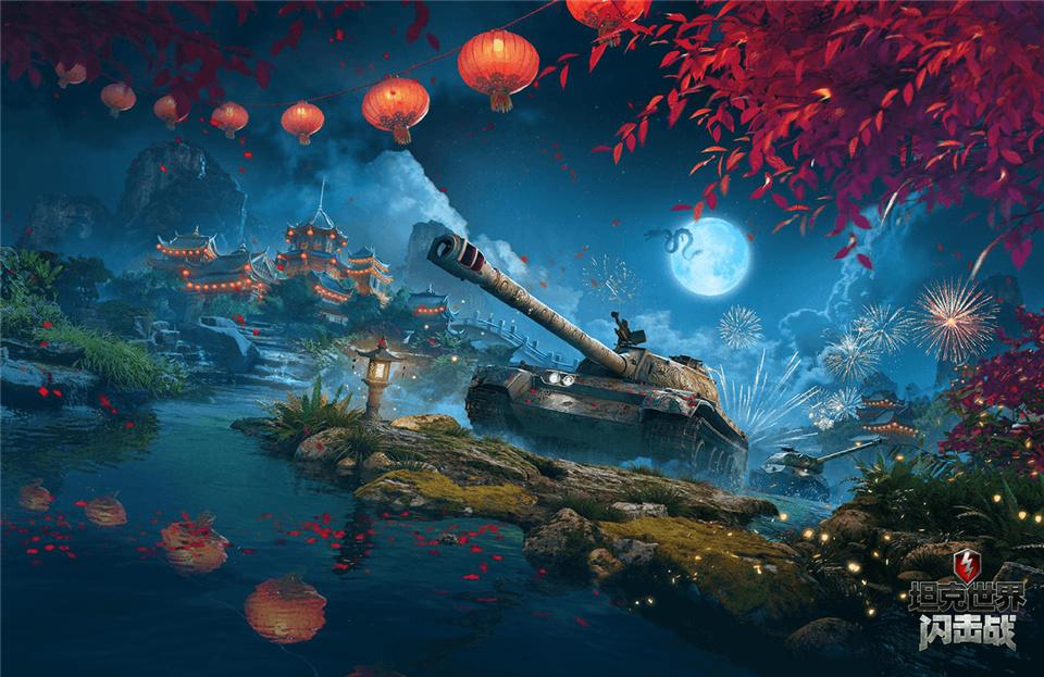 """《坦克世界闪击战》春节贺岁版本已上线 牛年限定""""平天者""""登场"""