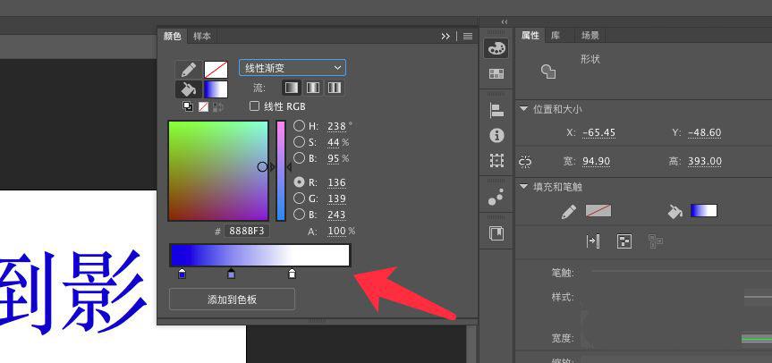 Animate文字如何添加倒影?Animate文字倒影绘制作方法截图