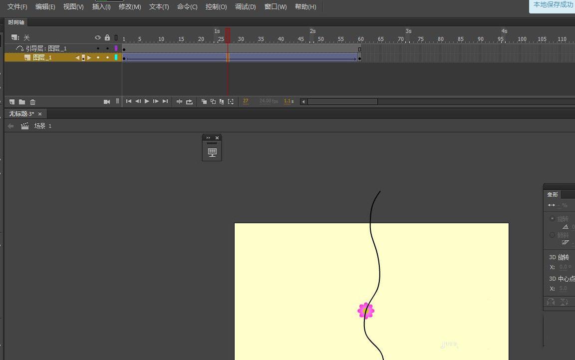 Animate怎样做花朵落下动画效果 animate设计花朵落下动画效果教程截图