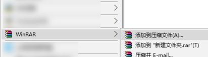 winrar怎么压缩文件到最小 winrar压缩文件到最小设置教程截图