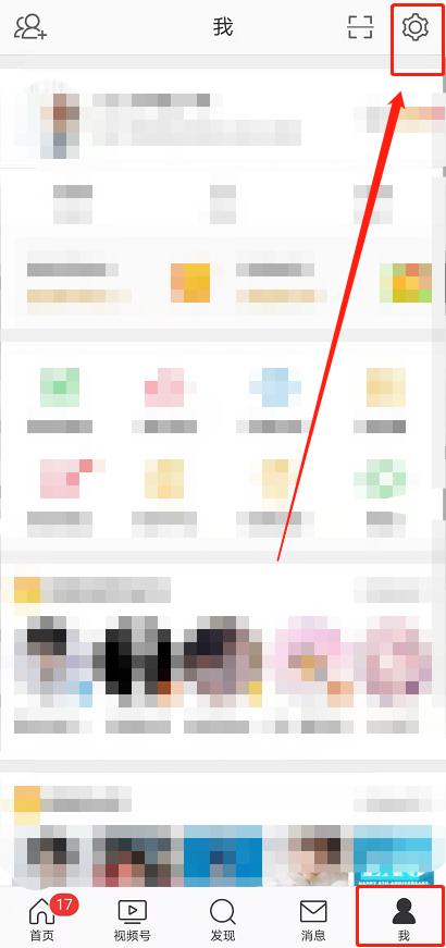 微博拉黑怎么放出来 微博解除屏蔽方法截图