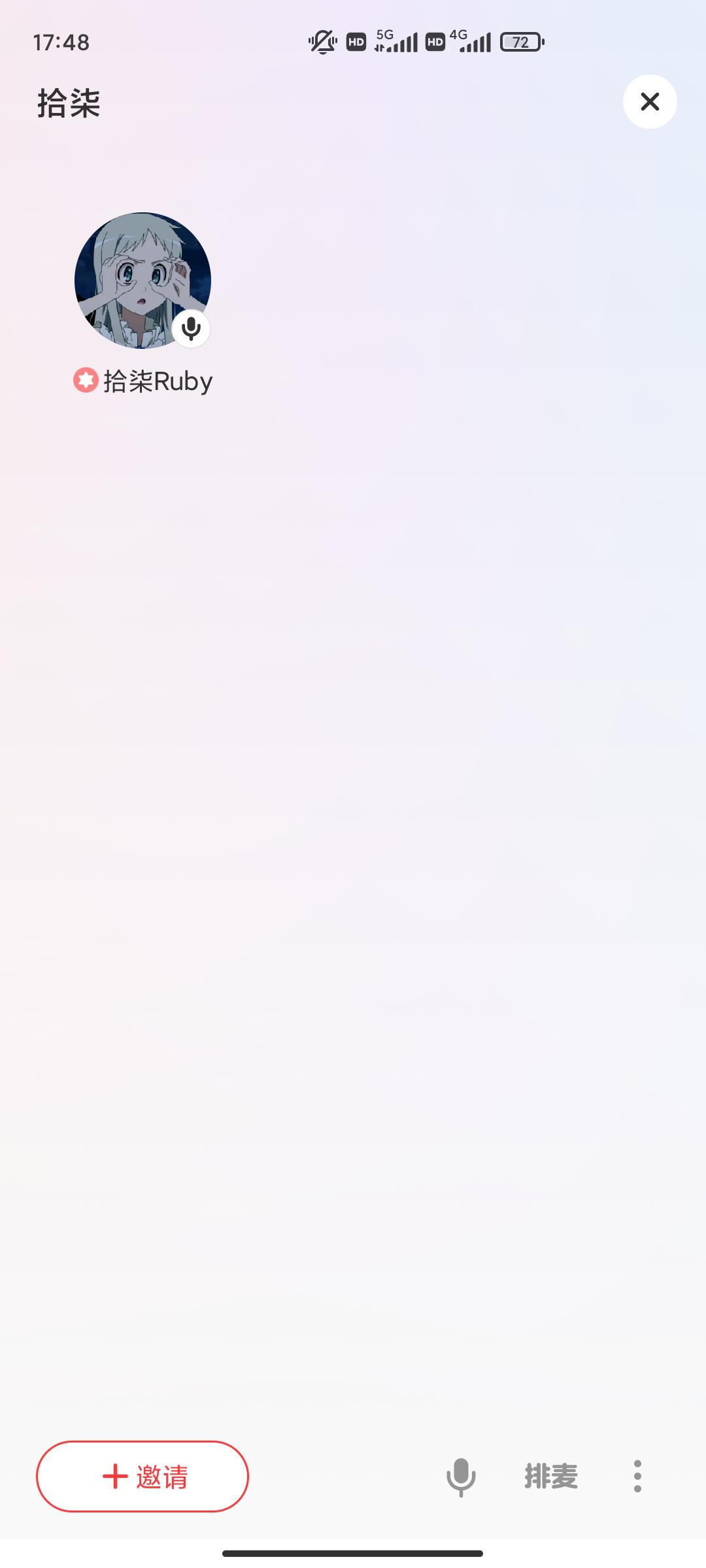 """网易云音乐发布安卓8.1.31版本更新 上线音频社交功能""""侃侃""""截图"""