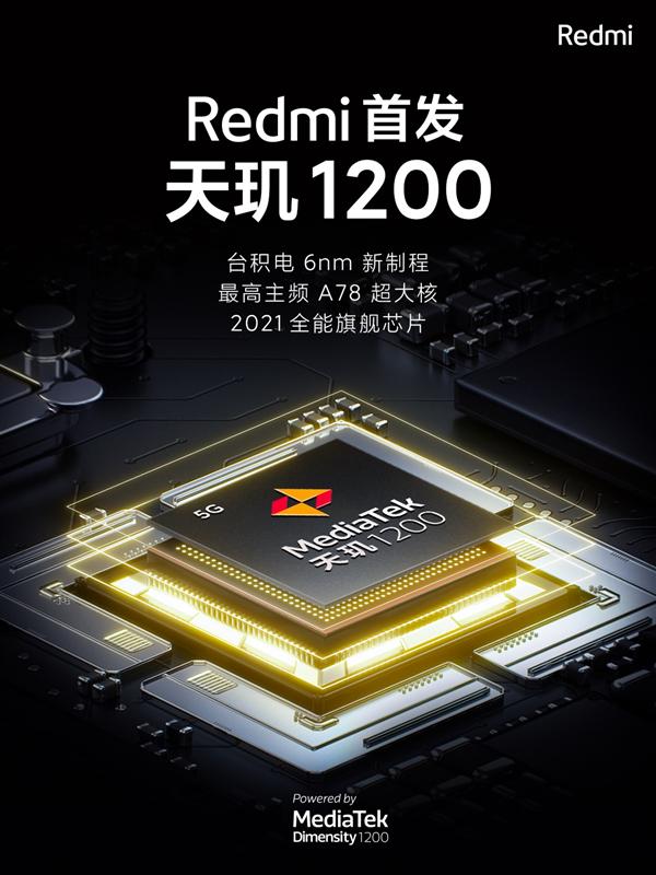 卢伟冰微博爆料 Redmi首款游戏手机3月发截图