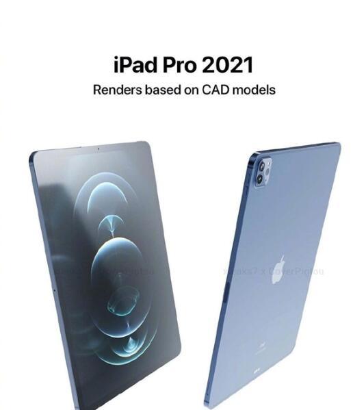 新iPad Pro渲染图曝光:首次搭载Mini LED显示屏截图