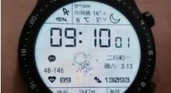 华为太空人表盘如何设置?华为太空人表盘同步到手表设置方法