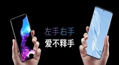 魅族18pro手机怎么样 魅族18pro手机介绍
