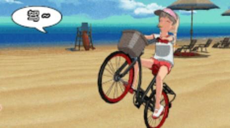 小森生活如何获得自行车?小森生活自行车礼包在哪里?截图