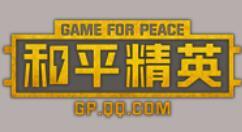 和平精英SS12赛季沙漠图如何过?和平精英SS12赛季沙漠图上分技巧