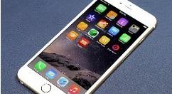 iphone允許app請求跟蹤打不開這么辦 iphone允許app請求跟蹤打不開解決方法