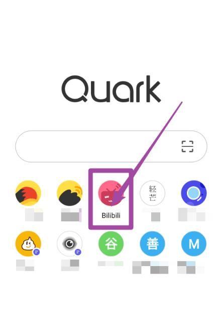 夸克浏览器怎么下载视频 夸克浏览器下载视频的方法截图