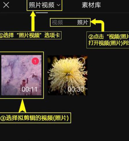 剪映怎么制作星雨特效视频 剪映星雨特效设置步骤截图