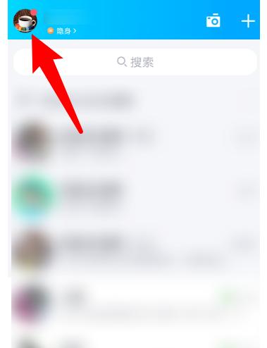 QQ拍了拍怎樣設置趣味后綴文字 QQ拍了拍設置趣味后綴文字方法截圖