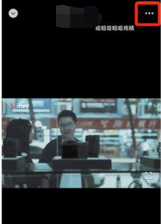 微信视频号视频倍数播放设置步骤介绍