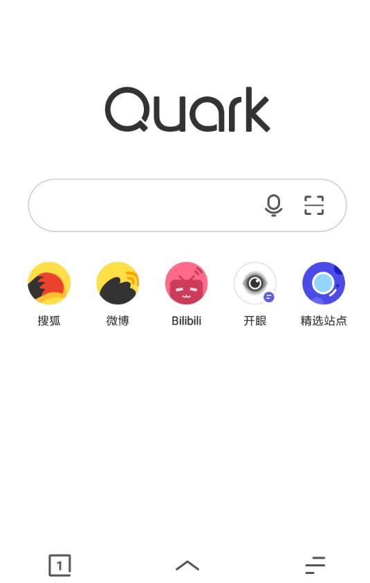 夸克浏览器翻译怎么用 夸克浏览器使用翻译的方法截图