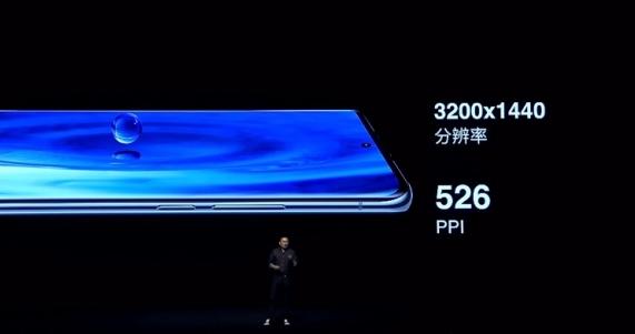 魅族18pro手机怎么样 魅族18pro手机介绍截图