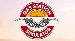 《加油站模拟器》上架Steam 4月28日序章免费玩