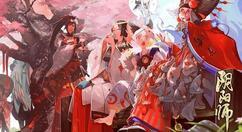 《阴阳师》新式神帝释天即将登场 其追忆绘卷活动即将开启