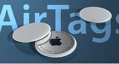 蘋果AirTag防丟器多少錢一個?蘋果AirTag防丟器價格分享