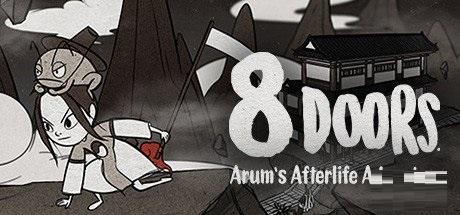 《8道门:雅兰的来世冒险》正式登陆Steam和GOG截图
