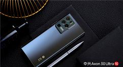 中兴Axon 30 Ultra高能三主摄:4月19日全渠道开售