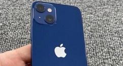 iPhone 13 mini原型機諜照曝光:對角線雙攝方案實錘