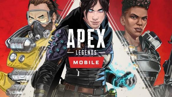 《Apex英雄手游》即将登陆iOS和安卓 4月底Android端开测