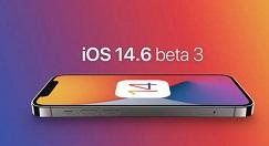 iOS14.6beta3更新哪些内容?iOS14.6beta3更新内容介绍