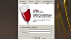 Wine 发布 6.8版本更新 支持从特定架构子目录中加载库
