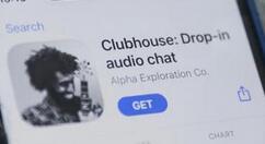 社交語音軟件 Clubhouse 本周登陸安卓平臺