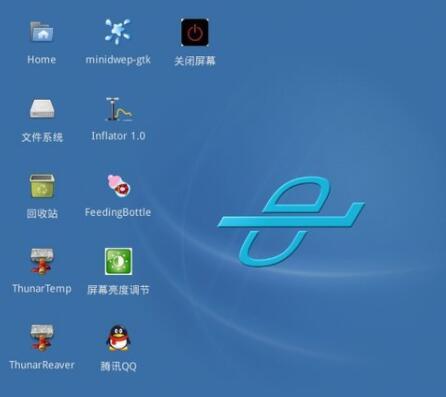 cdlinux虚拟机如何安装?cdlinux虚拟机安装教程截图