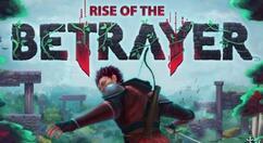 动作冒险游戏《背叛者的崛起》免费Demo登陆Steam