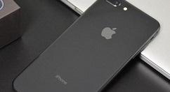 苹果手机怎样开启事项提醒?苹果手机开启事项提醒步骤